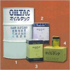 オイルタック商品写真